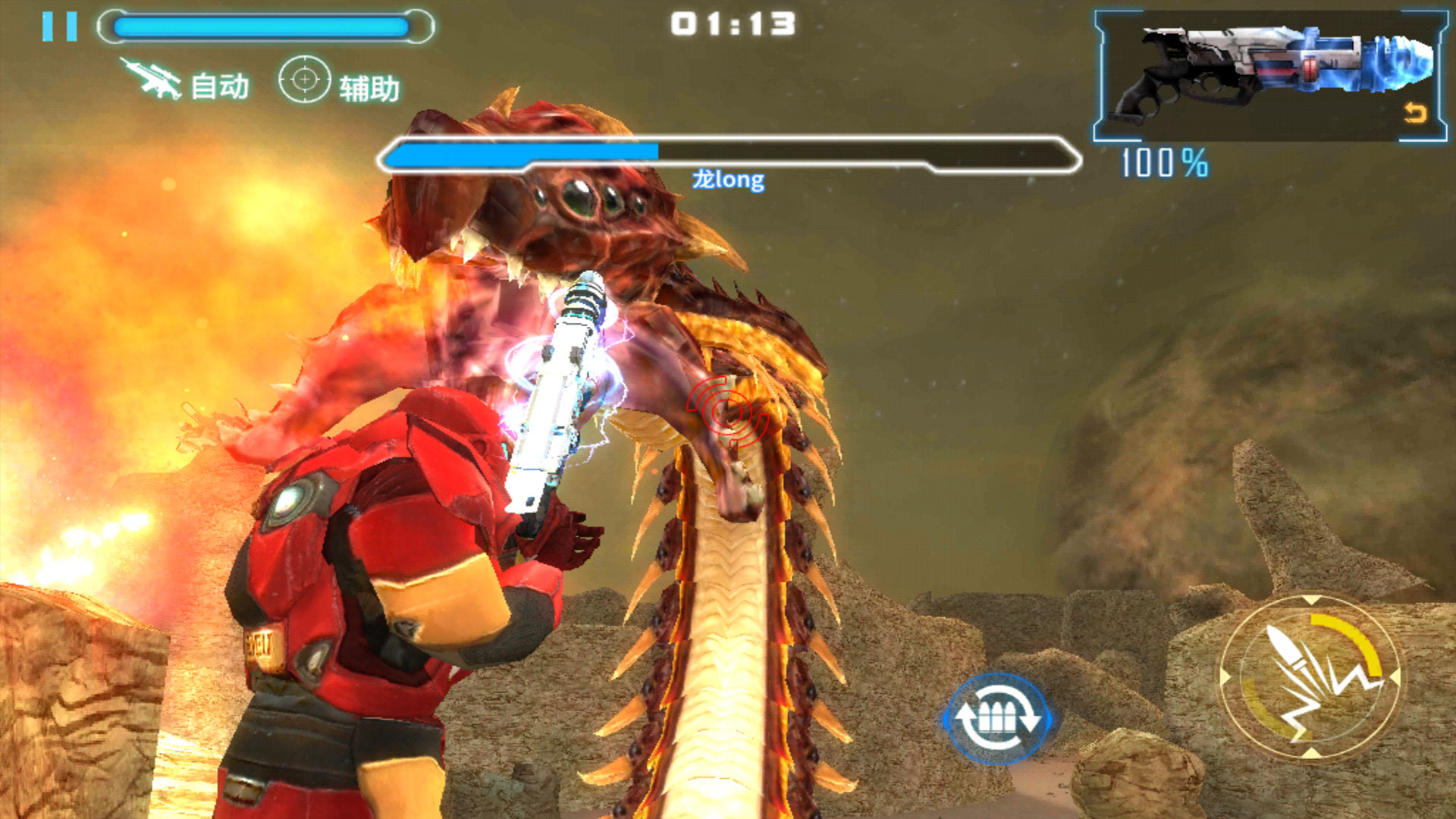 星际武装2TV版游戏截图